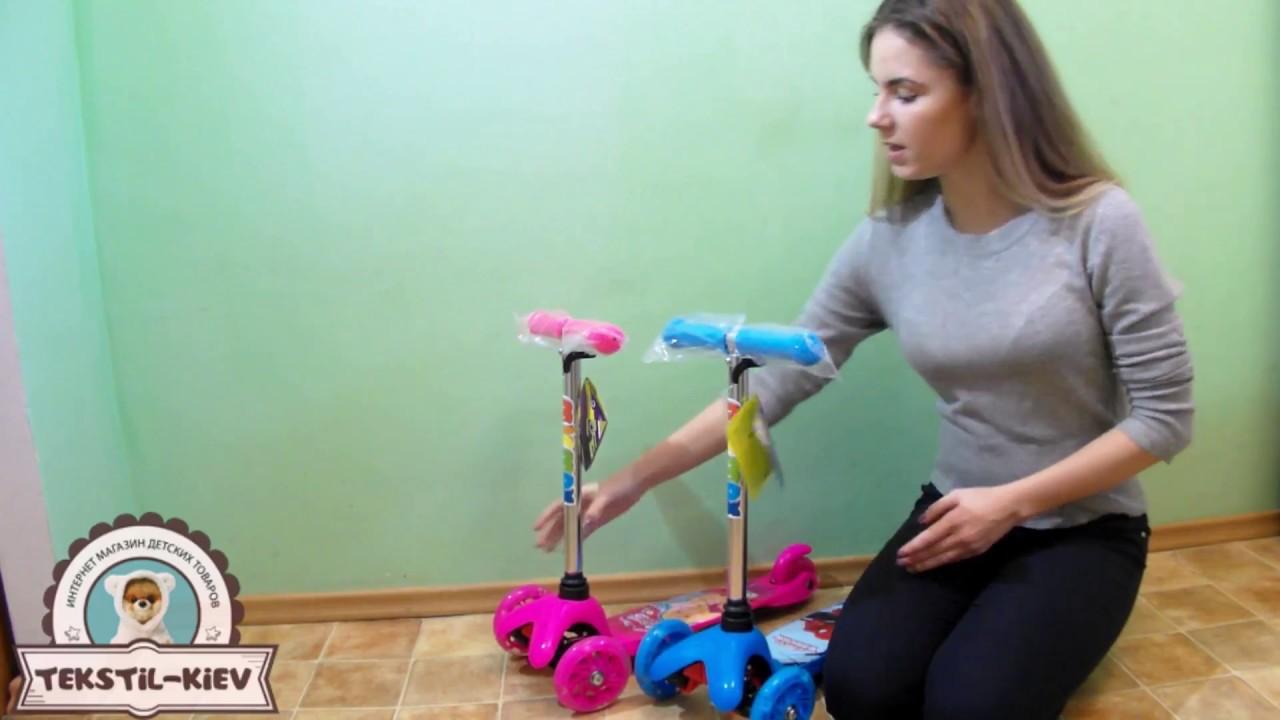 Купить самокат с бесплатной ✈ доставкой от 1 грн, киев, украина. Самокаты детские, трехколесный скутер, беговел, роллер, орион, itrike. Все по лучшей цене $.