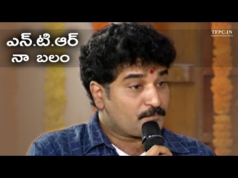 Rajeev Kanakala Emotional Words About NTR ...