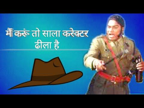 Mela movie Johnny  Lever | very funny | shayari in hindi | bollywood shayari  status | Latest vid
