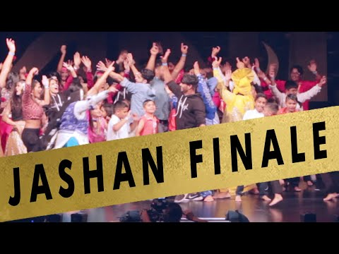 JASHAN 2017 Vol 1 | Finale RRB Dance Company