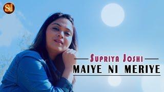 Mai Ni Meriye Unplugged - Full Song - Playback Singer - Supriya Joshi - A Versatile Singer