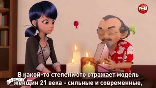 Miraculous Ladybug Et Chat Noir Official trailler 2 season rus sub/Русские субтитры