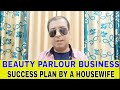 Beauty parlour business Success plan by a housewife ( Hindi Business ideas  )