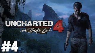 Uncharted 4: A Thief's End. Стрим-прохождение #4