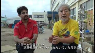Relief effort for the North-East Japan earthquake victims by Ahmadi Muslims