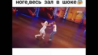 Танцы парень без ноги