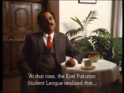 The Bangladesh Story  - Under Three Flags