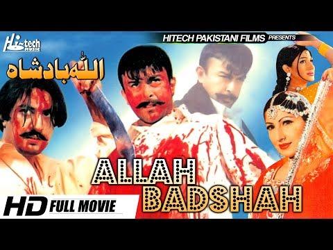 ALLAH BADSHAH (FULL MOVIE) - SHAN, SAIMA &...