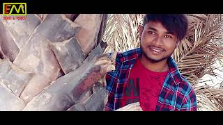 Kayra Nala New Santhali Video Song 2019stephan Tudu