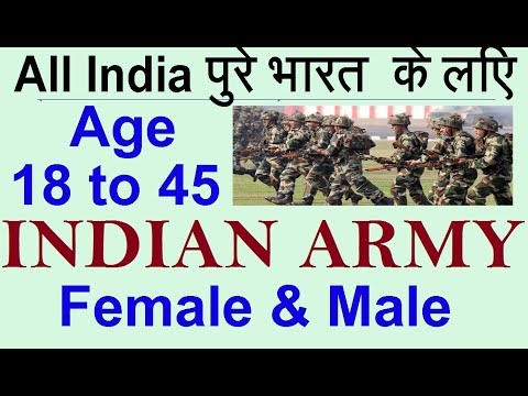 Indian Army All India Vacancy 2018 Female & Male, Army Dental Corp,Latest Govt Job 2018