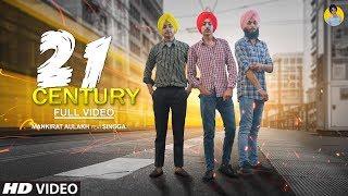 21 century (Full Video) Mankirat Aulakh   Singga   Jashan Khokhar   Latest Punjabi Songs 2019