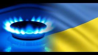 З 1 квітня українці платитимуть за газ по-новому