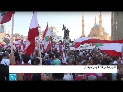 واقع حرية التعبير يشهد تدهورا في لبنان  - 16:55-2019 / 3 / 19