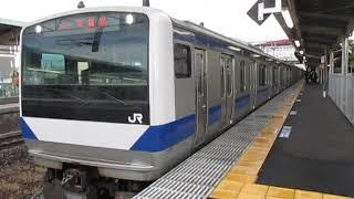 常磐線E531系牛久駅発車