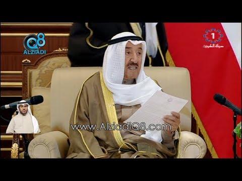 كلمة صاحب السمو الشيخ صباح الأحمد بعد قسم الحكومة الجديدة 12-12-2017  - نشر قبل 2 ساعة