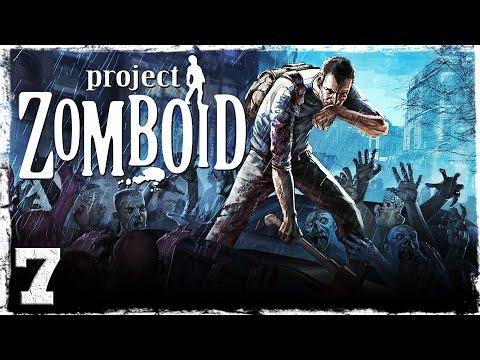 Смотреть прохождение игры [Coop] Project Zomboid. #7: Не самый лучший день.