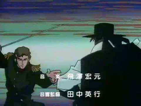 Kaiketsu Zorro Opening