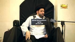 الإيمان ضروري من أجل العلم   السيد منير الخباز