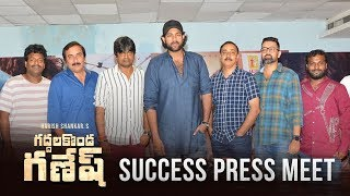 Gaddalakonda Ganesh Movie Success Press Meet   Varun Tej   Harish Shankar   14 Reels Plus