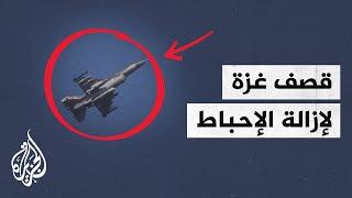 طيار إسرائيلي: تدمير الأبراج السكنية كان طريقة للتنفيس عن إحباط الجيش