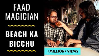 FAAD MAGICIAN- MACHAYENGE IN GOA | RJ ABHINAV thumbnail