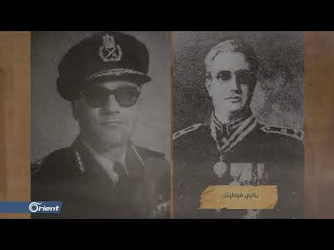 اغتيال قائد سلاح الطيران السوري | موسوعة سورية السياسية