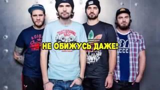 Noize MC - Песня для радио (караоке версия)
