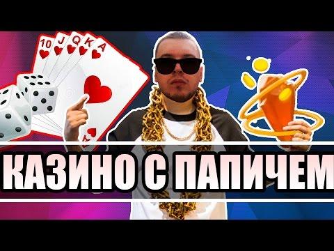 Как перевести деньги с киви кошелька на игру в казино