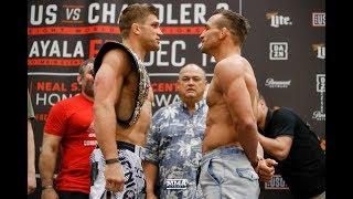 Bellator 212: Brent Primus vs. Michael Chandler Weigh-In Staredown - MMA Fighting