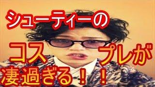 【凄過ぎる!】AAA末吉秀太はタトゥーをいれている!?ハロウィンの仮装...