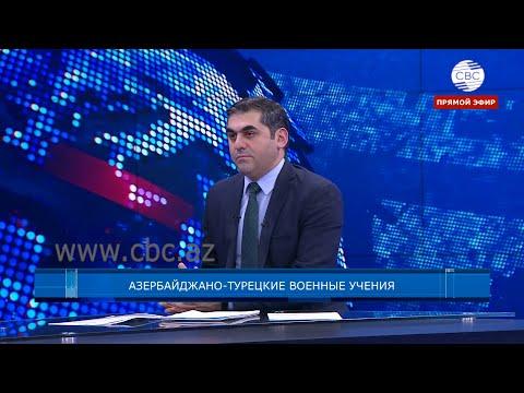 Страх в Ереване: Войска Азербайджана и Турции у границ Армении. В Баку говорят: не думайте о реванше