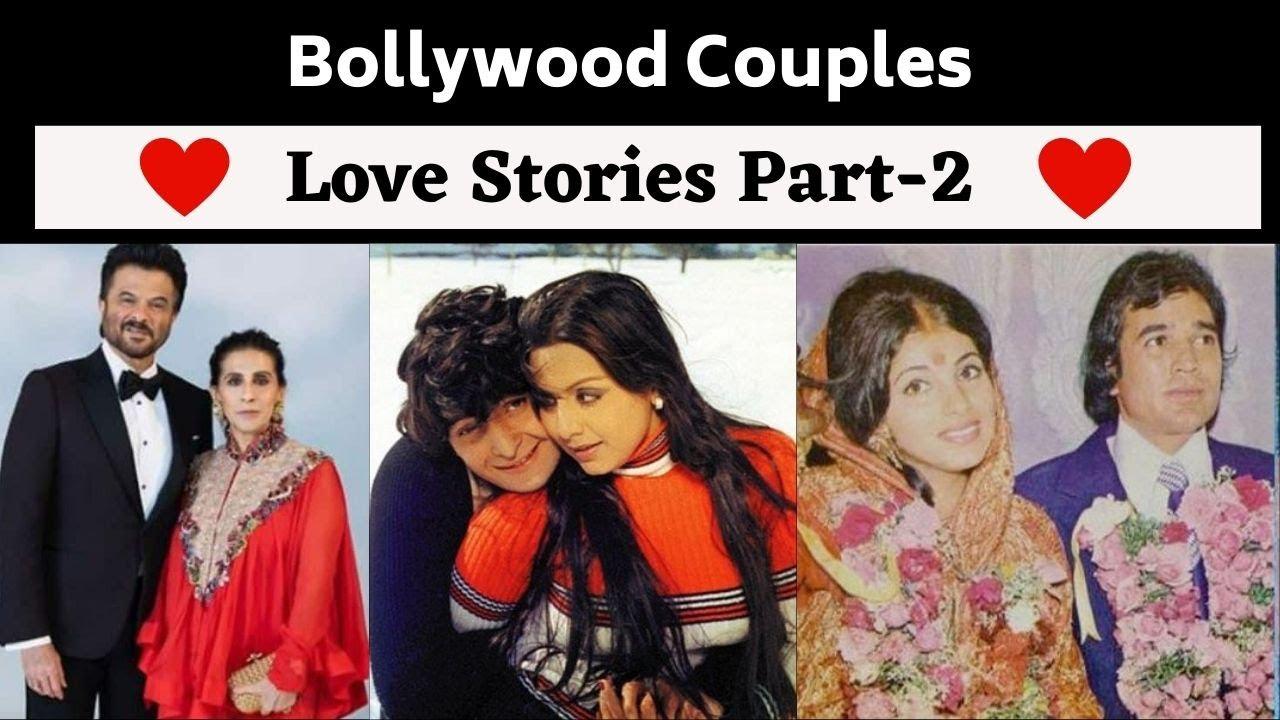 Evergreen couples of Bollywood   बॉलीवुड की एवरग्रीन रियल लव स्टोरीज़