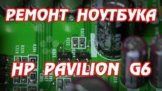 видео Ремонт ноутбуков HP / Compaq. Москва