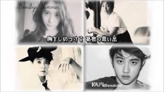 [日本語字幕] Goodbye Summer / f(x) (Luna,Krystal, Amber) feat. D.O from EXO
