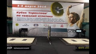 02-06.03.2016 (W-all.M-85.М-80.Snatch) Russian Championships Masters.Moscow