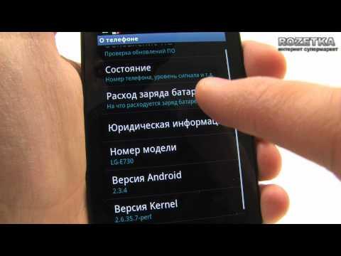 Смартфон LG Optimus Sol E730