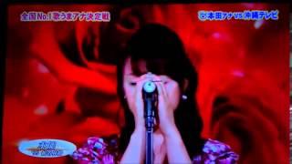 歌うま芸能人 椎名りんご3連発!! 佐藤仁美 検索動画 24