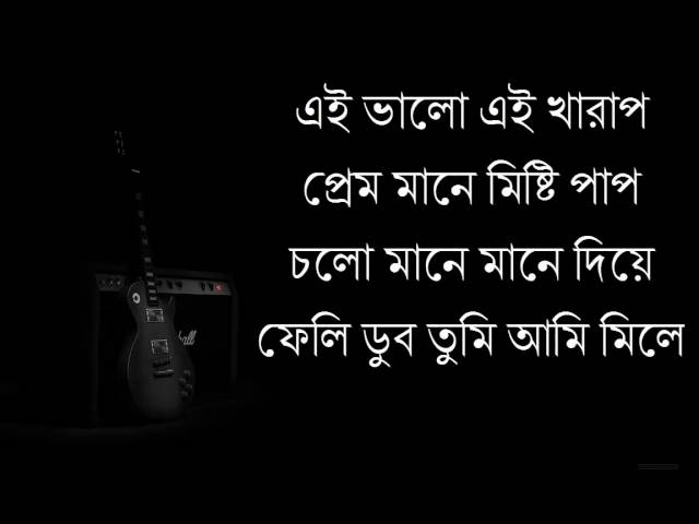 Ei Bhalo Ei Kharap | Golpo Holeo Shotti-Covered By Fuad