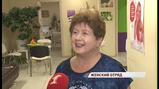 Движение лучшее лекарство в Ярославле работает уникальный фитнес клуб для женщин