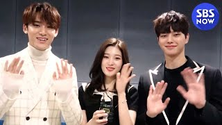 SBS  - 스페셜 3MC(민규,채연,송강) 인터뷰