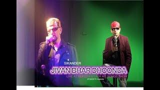 JIVAN BHAR DHOONDA JISKO SIKANDER Live at MUKESH & LATA Hit Songs HD