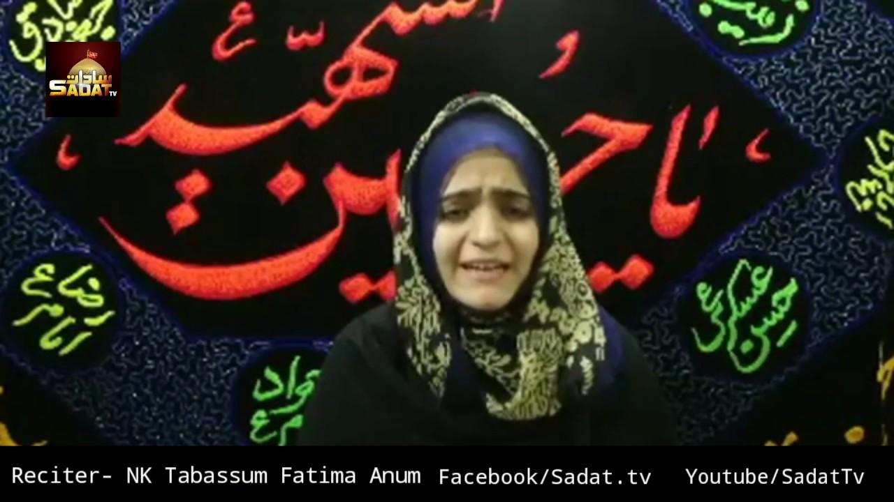 21 Ramzan Noha - Ro Ro Ke Ali Kiu Lete Hain Zainab Ka Naam Musalle Per - NK Tabassum Fatima Anum