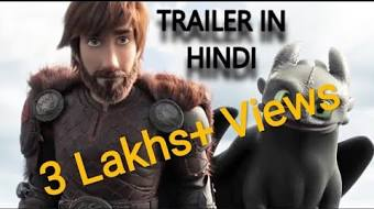 How to train your dragon 3 full movie in hindi dubbed hd how to train your dragon 3 trailer in hindi the hidden world hindi trailer ccuart Images
