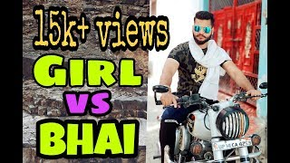Girl vs Bhai || Vikash Kumar || Different Vk Vines