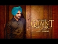 Ghaint Sardari (Full Song) Jagdeep Randhawa | Latest Punjabi Songs 2017 | Vehli Janta Records