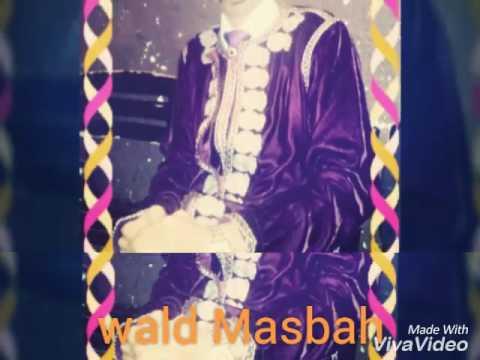 wald masbah