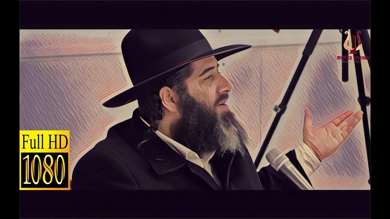 הרב רונן שאולוב בשיעור מיוחד וחזק - מה גורם לאדם לאבד את כל שכר המצוות והטובות שעשה !? גדרה 1-2-2018