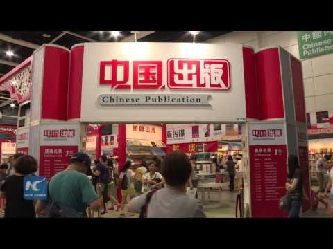 The 26th Hong Kong Book Fair opens