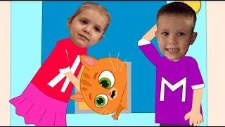 Мисс Кэти и Мистер Макс Катя и Макс Жырная Мурка Новая серия 2018 видео для детей Mister Max