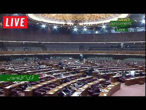 Complete National Assembly Session | 24 April 2019